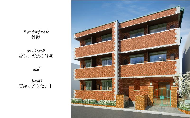 nerimasakuradai_facade-1