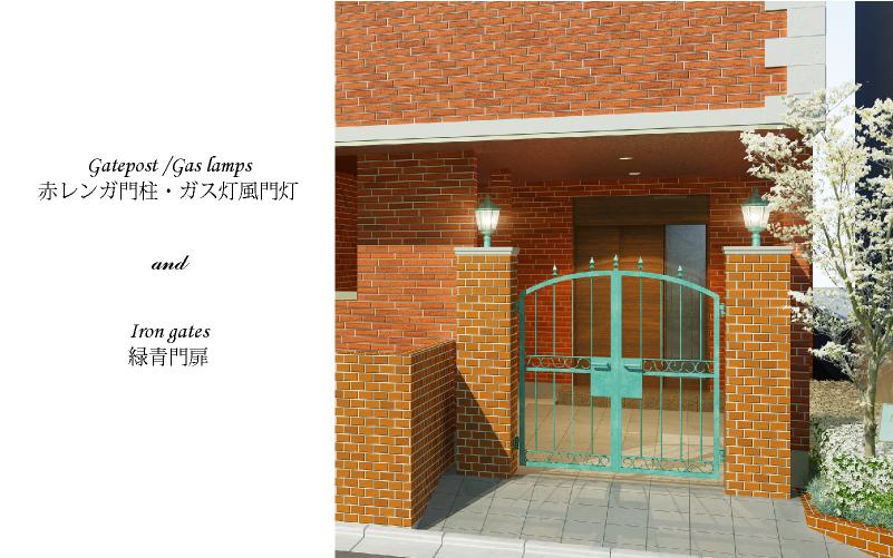 nerimasakuradai_facade-2