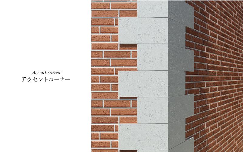 nerimasakuradai_facade-4