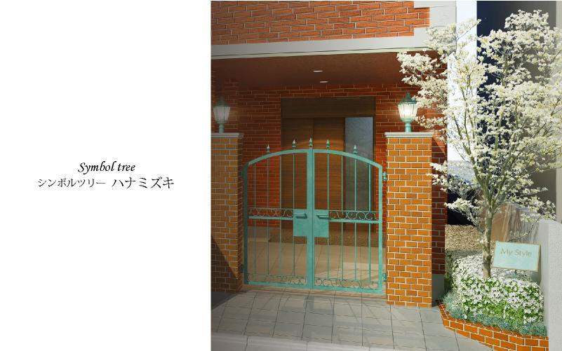 nerimasakuradai_facade-5