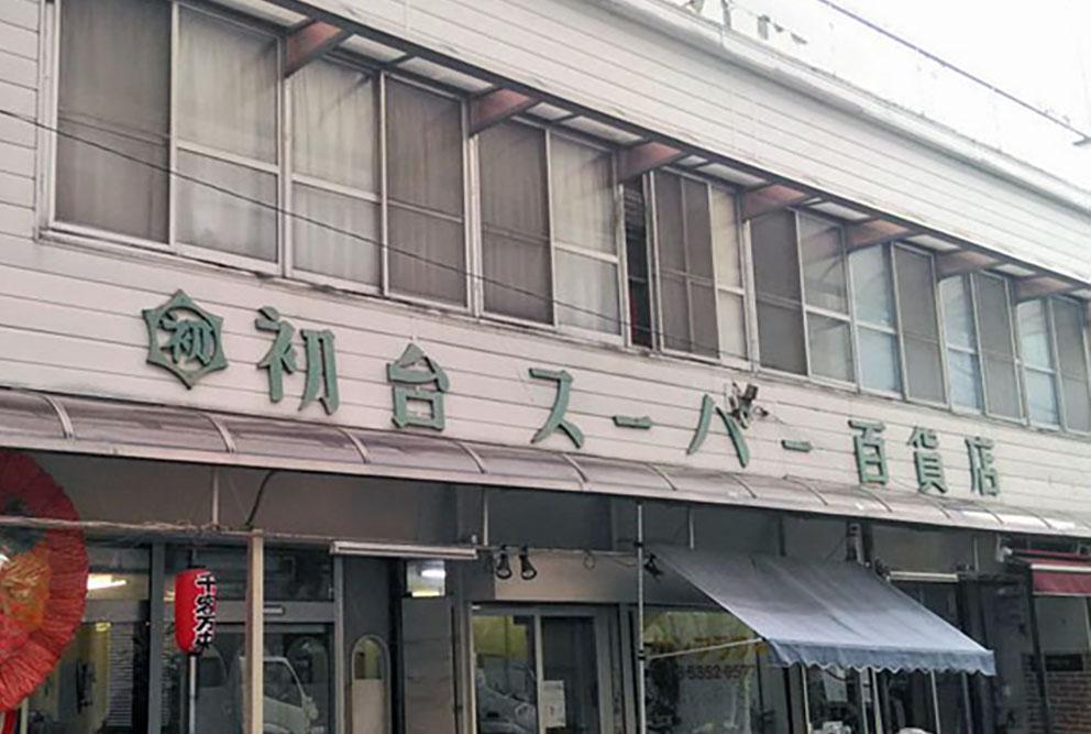 hatsudai_04